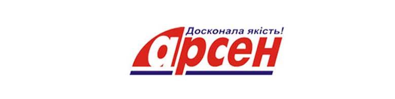 Arsen_logo